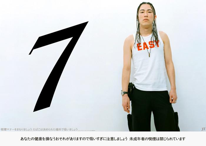 2005_ss_fukuoka5.jpg