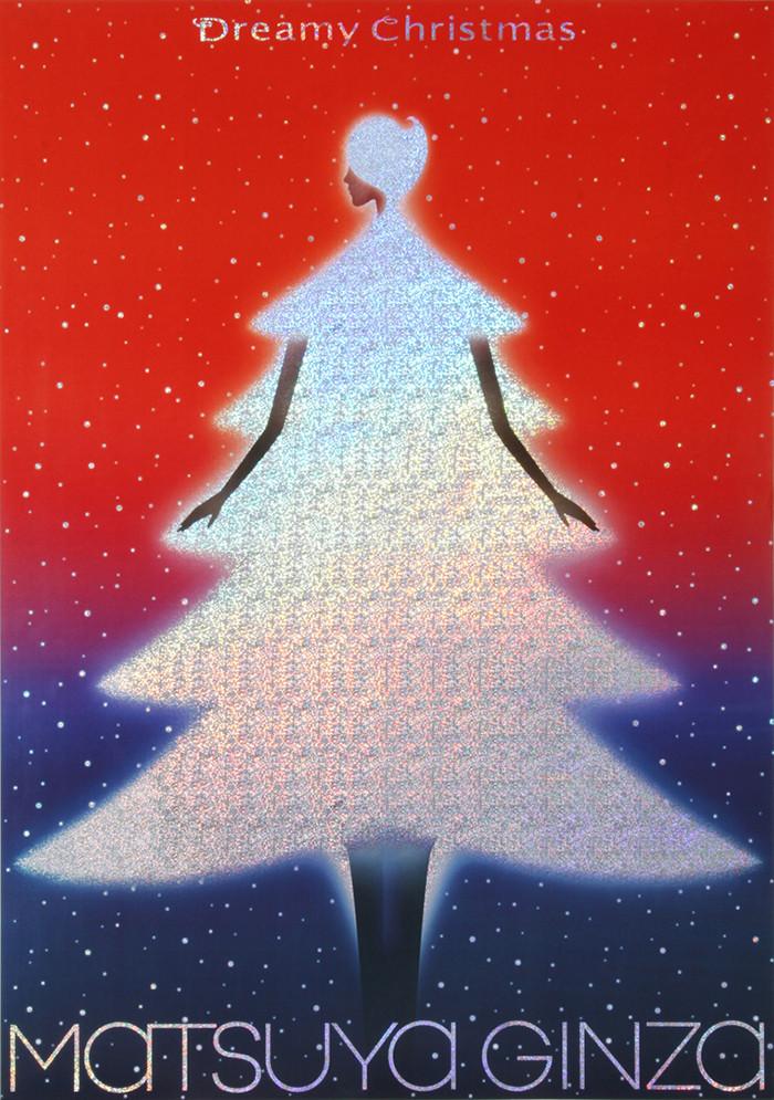 2005_matsuyaginza_christmas_works1.jpg