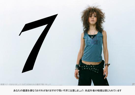 2005_ss_fukuoka7.jpg