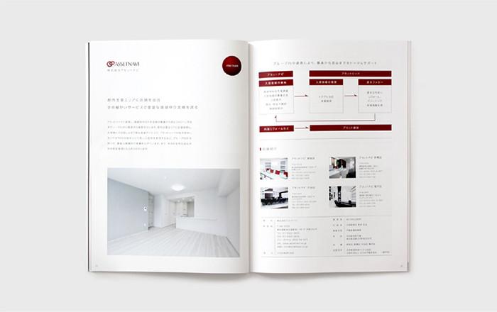 asset_works9.jpg