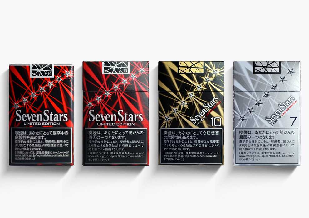 lep2012_red_7stars.jpg