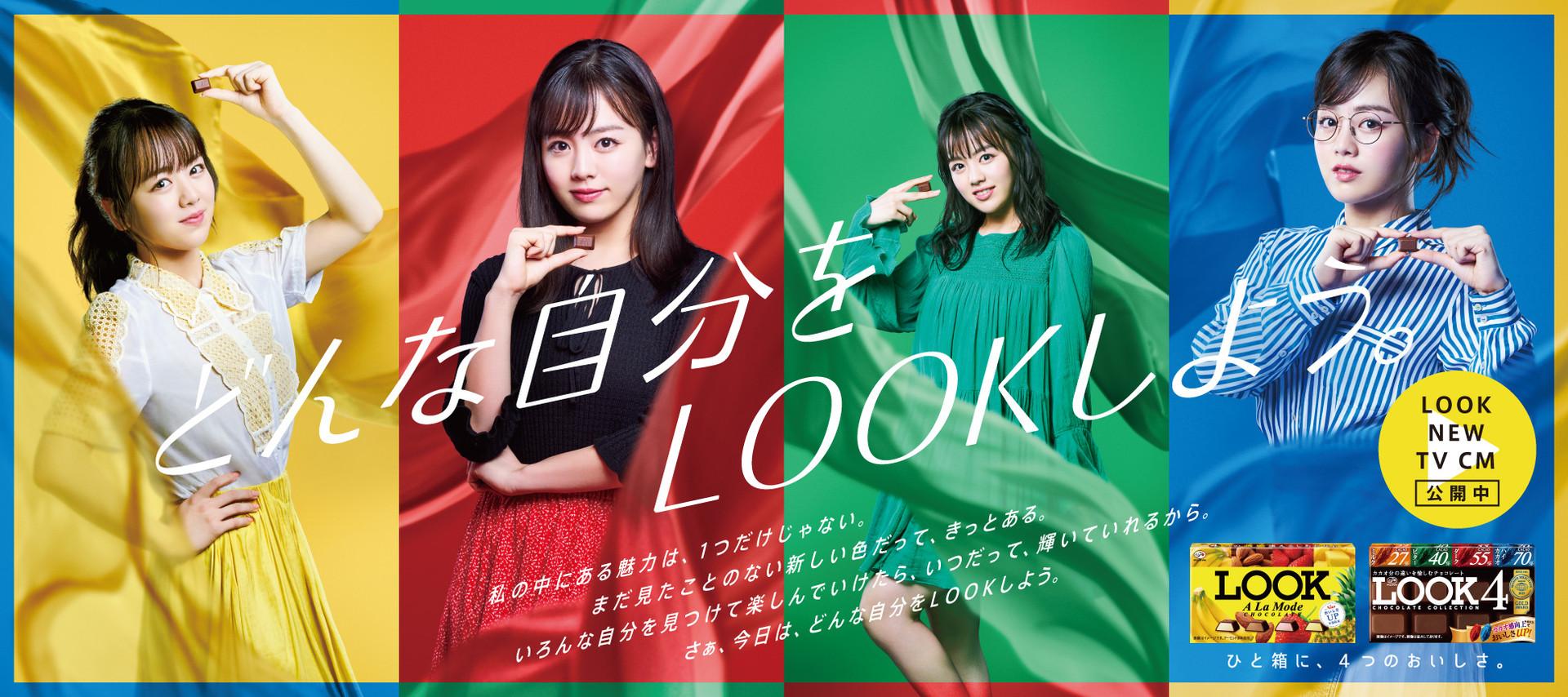 LOOK_web_3.jpg