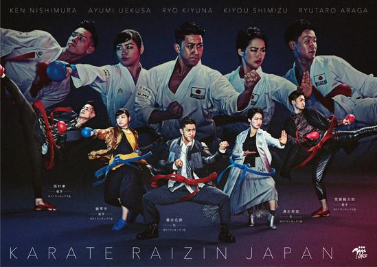 karate_works_01.jpg