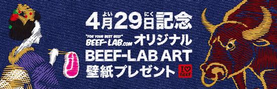 2015_wagyu_banner.jpg