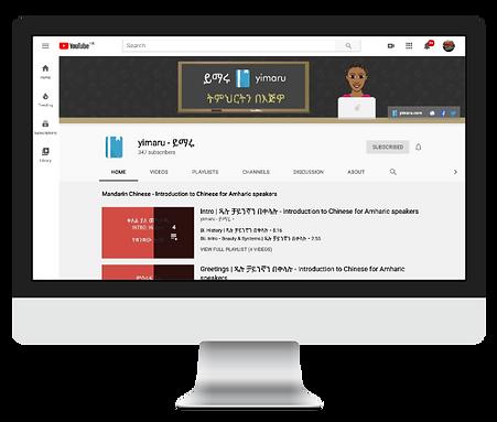 platform_desktop.png