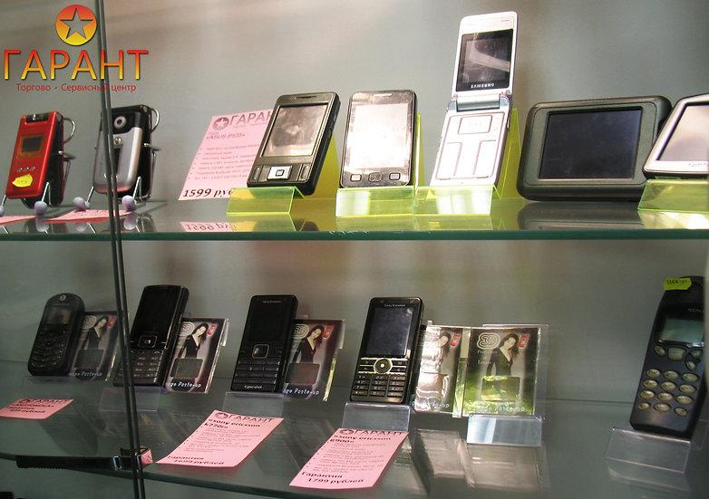 Телефоны от 400 рублей