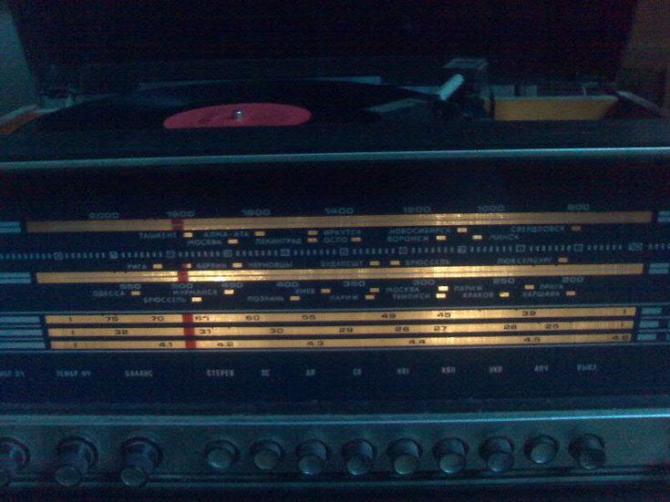 «Вега-312» — бытовая стереофоническая радиола трет