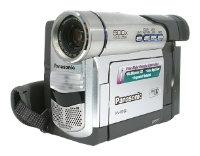 Panasonic NV-DS60