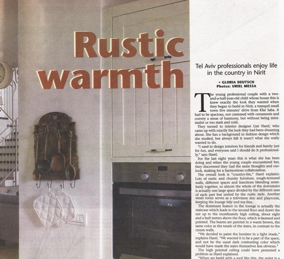 כתבה בעיתון ״ג׳רוזלם פוסט״