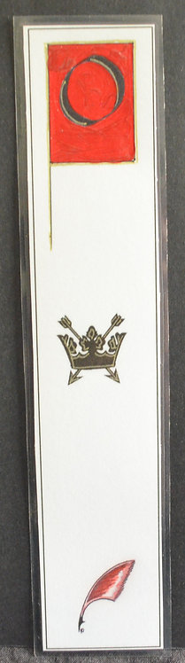 Uncial O Crown