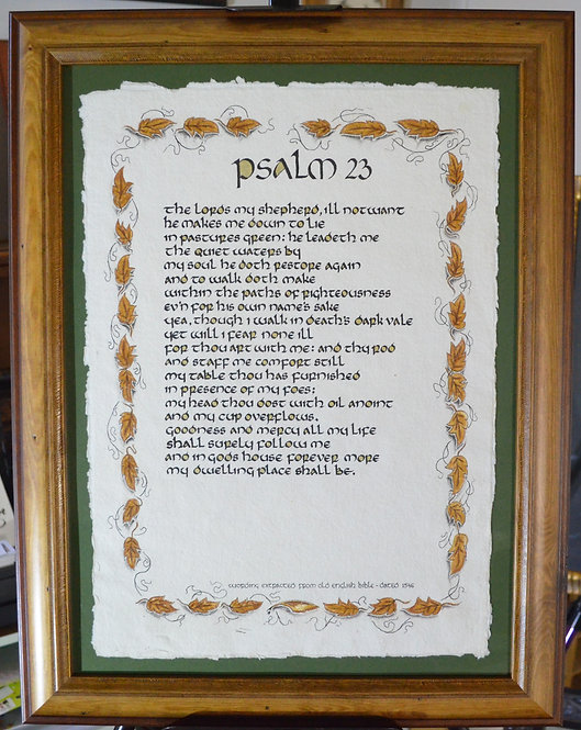 Psalm 23 b