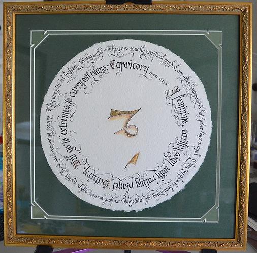 Capricorn Round