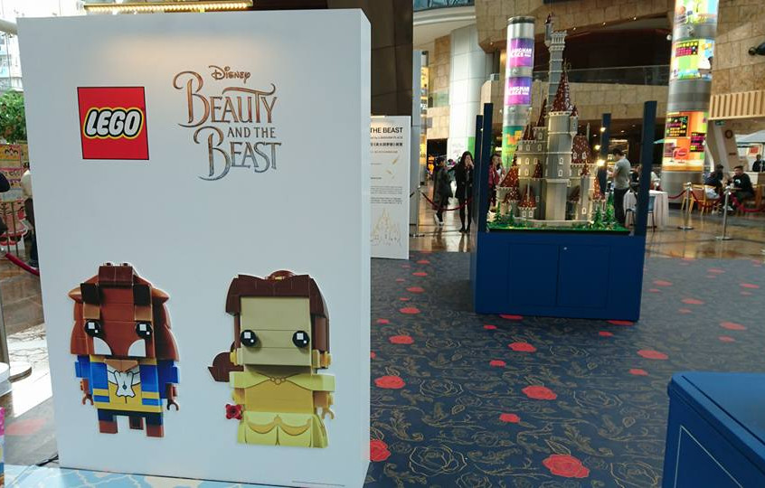 Beauty and the Beast Exhibition