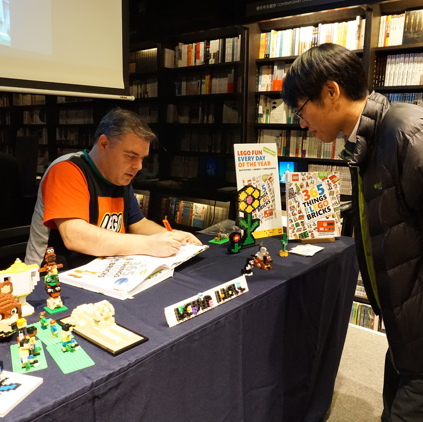 Eslite Book Store meet and greet