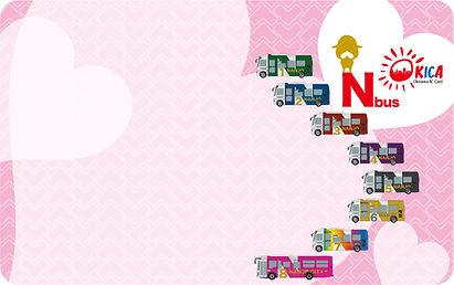 OKICA card(Nbus)mihon.jpg