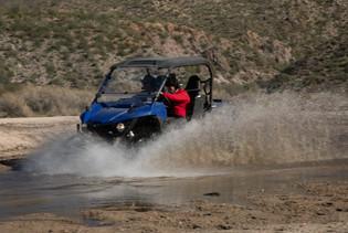 ATV River-6.jpg