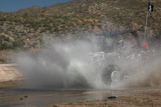 ATV River-5.jpg