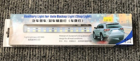 Auxiliary Light for Auto Backup