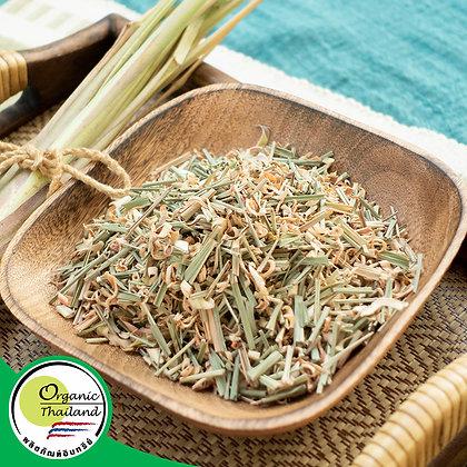 ตะไคร้อบแห้ง Organic (100 กรัม/แพ็ค)