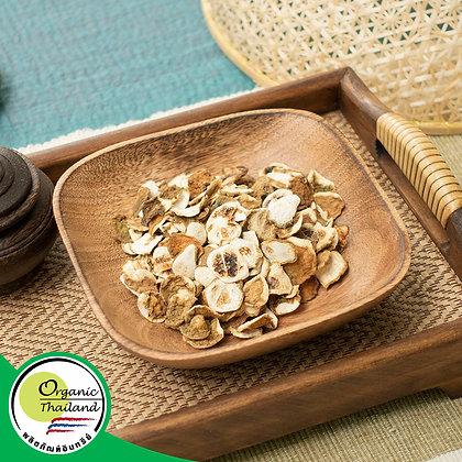 มะกรูดแห้ง Organic (100 กรัม/แพ็ค)