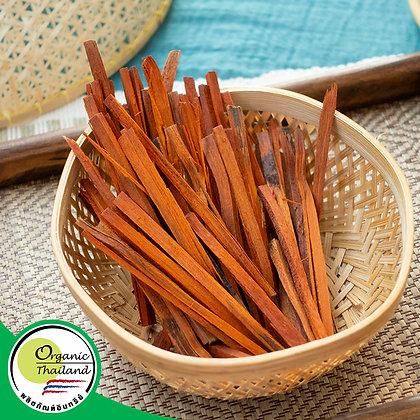 ไม้ฝาง Organic (100 กรัม/แพ็ค)