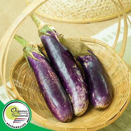 มะเขือยาวม่วง Organic (250 กรัม/แพ็ค)