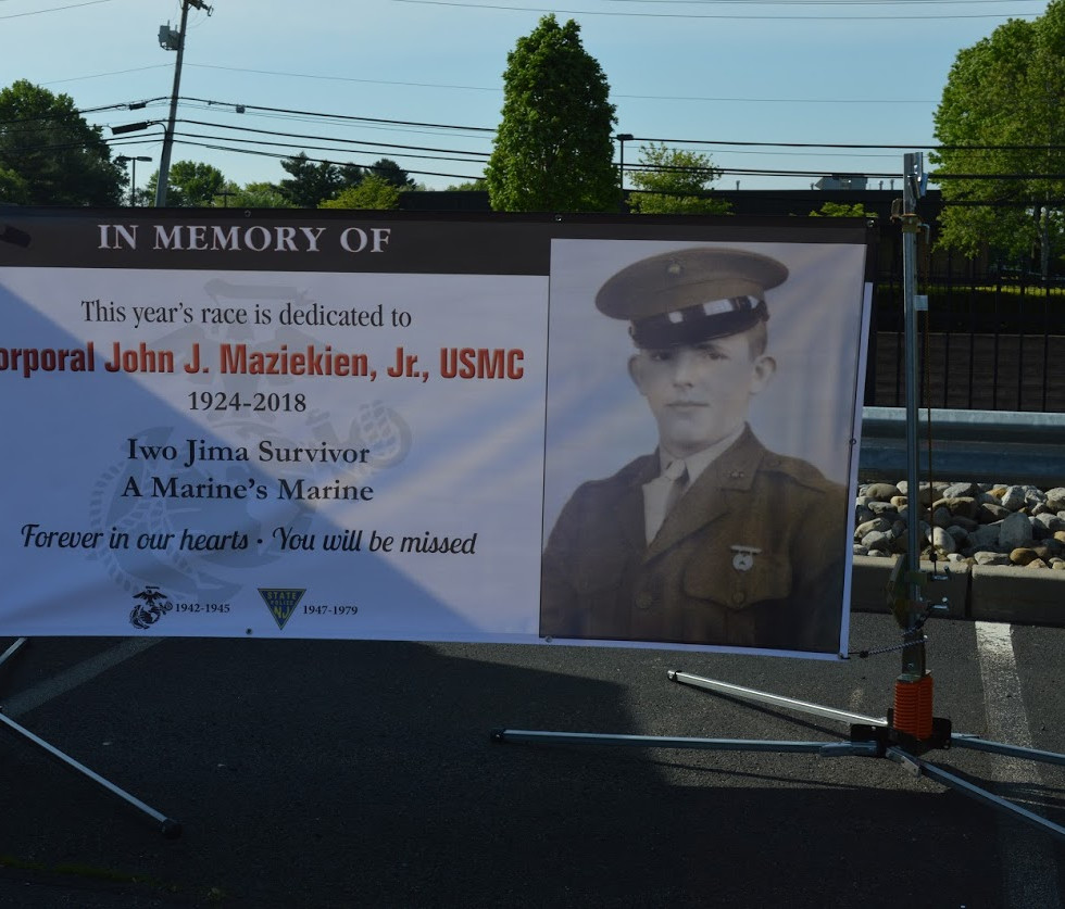 John Maz Memorial Banner