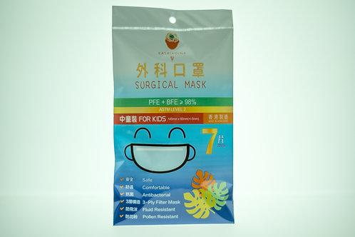 Mask for Kids