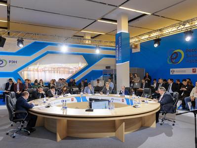 ИННОПОРТ на Российской энергетической неделе в Москве