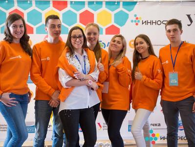 Иннофест в Екатеринбурге: GenerationS поделился энергией идей