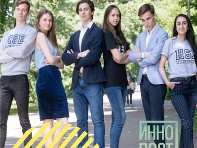 Студия ИННОПОРТ прокачивает стартапы на Всероссийском онлайн-фестивале университетских проектов