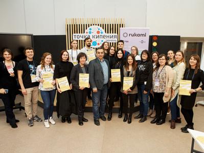 Программа «Обмен практиками» проекта Rukami добралась до Тюмени