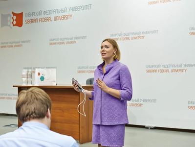 Региональный этап GenerationS прошёл в Красноярске