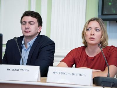 GenerationS провёл презентацию в Томске
