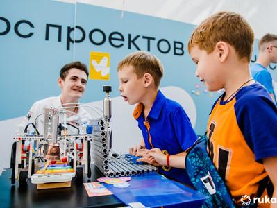ИННОПОРТ организует фестиваль идей и технологий Rukami в Екатеринбурге
