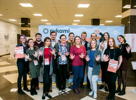 Мастер-класс «Как развивать кружок Rukami. Выращивание продаж» прошёл в Санкт-Петербурге