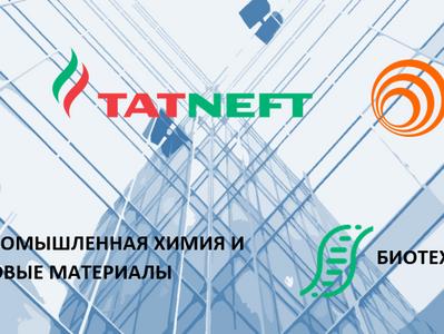 «ИННОПОРТ» — партнёр корпоративного акселератора «Татнефти»