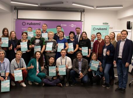 Проект Rukami и ИННОПОРТ провели мастер-класс в Иркутске