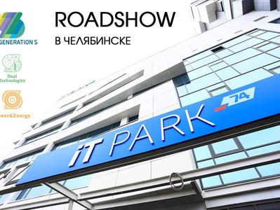 RoadShow GenerationS в Челябинске