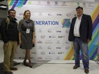 Региональный этап GenerationS в Екатеринбурге