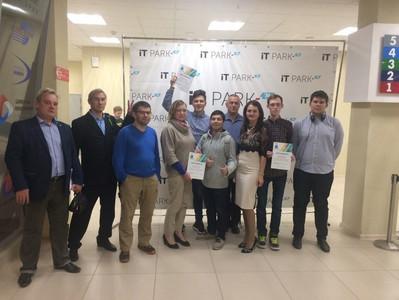 Региональный этап GenerationS прошёл в Челябинске