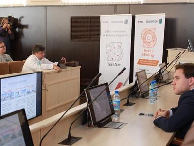 Екатеринбург встретил RoadShow GenerationS