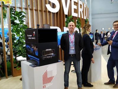 IRWAY на международной промышленной выставке INNOPROM-2019 и саммите GMIS 2019