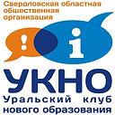 УКНО_лого_квадратный.jpg