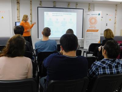 Региональный этап GenerationS в Казани