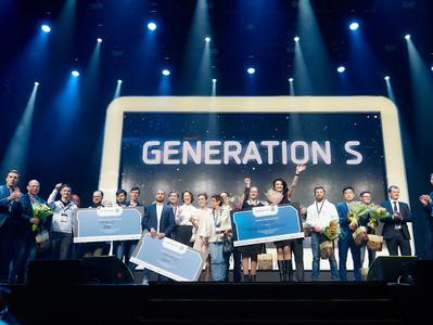 Объявлен старт сбора заявок в GenerationS-2017