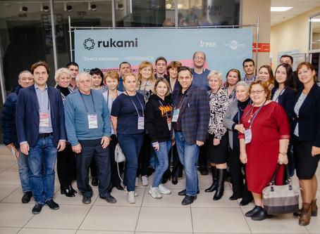 Проект Rukami и ИННОПОРТ представили модель Кружка 2.0 в Челябинске