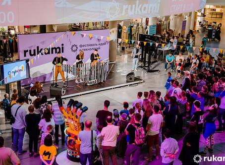 ИННОПОРТ — региональный оператор фестиваля идей и технологий RUKAMI