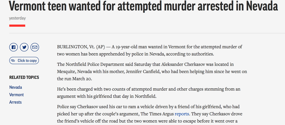 Vermont Police Coordinate with Nevada PD to Nab Teen
