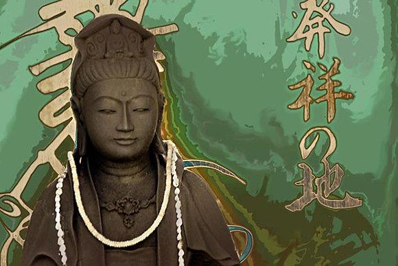Empress Shen Wuhua